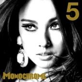 [Descargar Mp3] 미스코리아 Miss Korea MP3