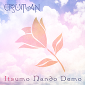 Itsumo Nando Demo (Always With Me)