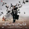 Vishwaroopam (Original Motion Picture Soundtrack) - EP