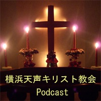 2010 Morning SVC - Yokohama Voice of Heaven Church