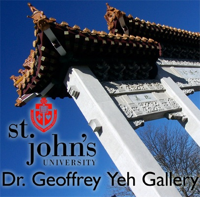 St. John's University Gallery