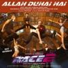 Allah Duhai Hai - Single