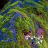 Okokoroire - EP ジャケット写真