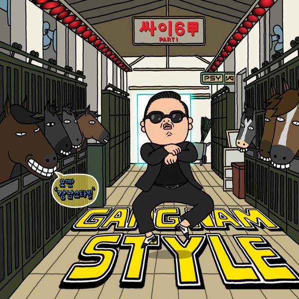 Cover art for Gangnam Style