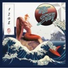 The Sea Music