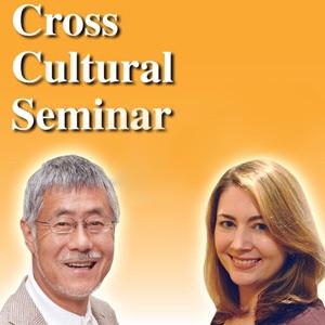 大杉正明先生とスーザン岩本さんの英会話講座「Cross Cultural Seminer」