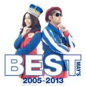 BEST 2005-2013 (通常盤)