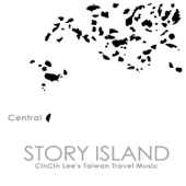Story Island: Tales of Sun Moon Lake
