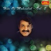 Hits of Mohanlal Vol. 2