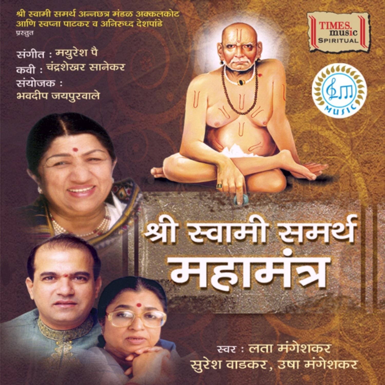 swami marathi serial watch online seattleload