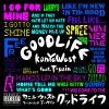 Good Life (feat. T-Pain) - Single, Kanye West