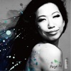 Buy 格格不入 - EP by Paige Su on iTunes (Mandopop)