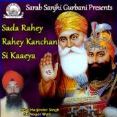 Sada Rahey Rahey Kanchan Si Kaaeya