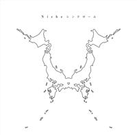 ONE OK ROCK - Nicheシンドローム artwork