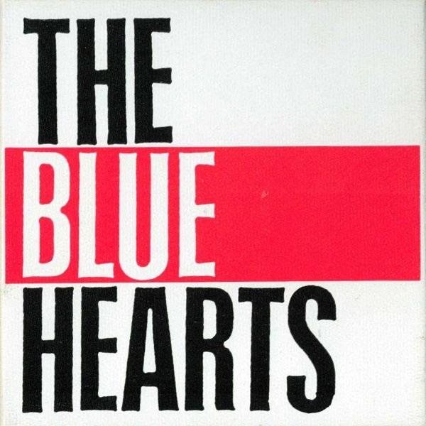 MEET THE BLUE HEARTS 〜ベスト...