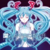 Dareyorimo Happy Day (feat. Hatsune Miku) - Single