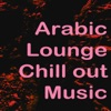 Arabic Lounge Chill Out Music (Arabian Nights), Various Artists