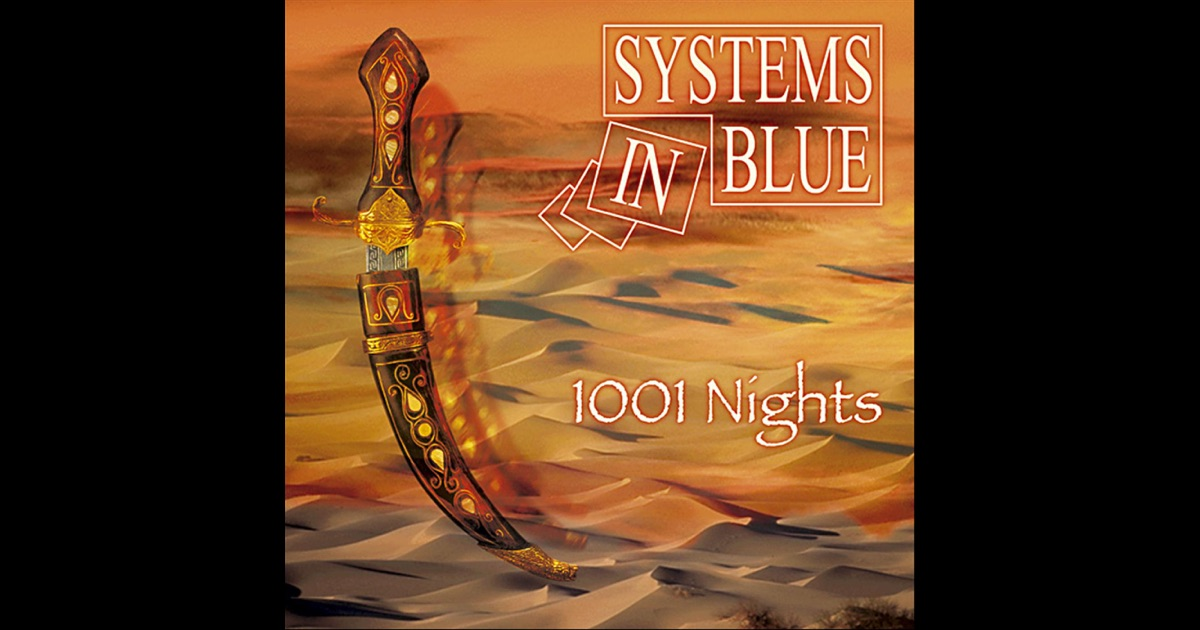 blue system my bed is to big
