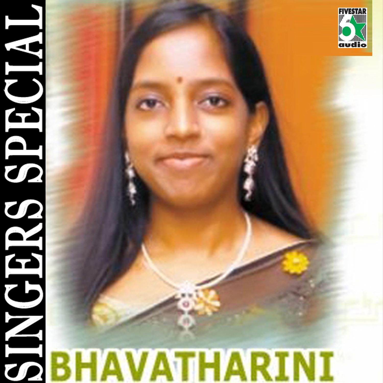 Bhavatharini Singer 1500x1500sr.jpg