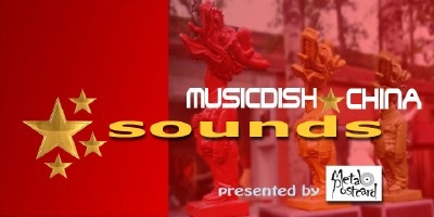 MusicDish*China Sounds