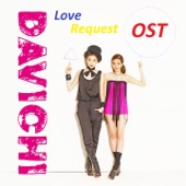Love Request OST