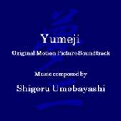 Yumeji's Theme (Theme from