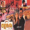 Rakshakudu (Original Motion Picture Soundtrack)