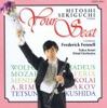 Your Seat (Concerto Series), Tokyo Kosei Wind Orchestra & Frederick Fennell