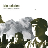 The Long March EP cover art