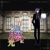 Yoiyami No Yume Ni Hashiru Gekkou (feat. Gackpoid) - EP