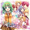 Cinderella School - Single