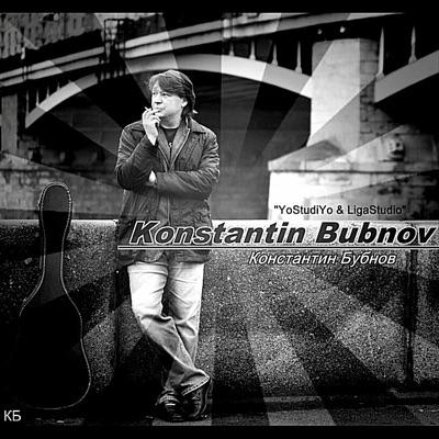 БУБНОВ Константин - Рулетка