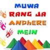 Muwa Rang Ja Andhere Mein