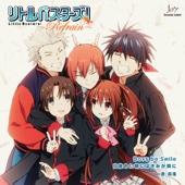 Little Busters! - Refrain Op Boys Be Smile / Mezameta Asaniwa Kimiga Tonarini - EP