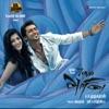 7 Aum Arivu (Original Motion Picture Soundtrack)