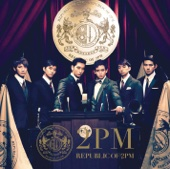 Ultra Lover - 2PM