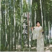 Nippon-No-Kokoro, Vol. 3: Shino-No-Ototori