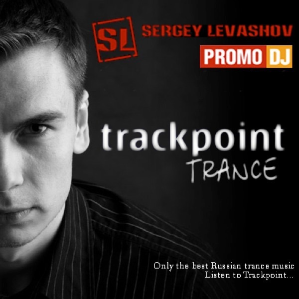 Trackpoint Trance Podcast