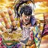 「CR花の慶次~斬」オリジナルサウンドトラック
