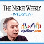 The Nikkei Weekly Interview [Japan Business News]