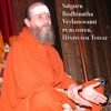 Hinduism Today Video Podcast