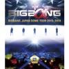 BIGBANG JAPAN DOME TOUR 2013 2014
