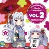 PETIT IDOLM@STER Twelve Campaigns! Vol.2 四条貴音&たかにゃ - Single