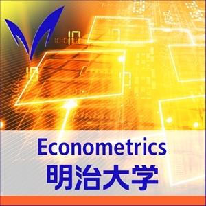 計量経済学 - Econometrics - 明治大学 商学部