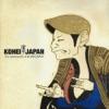 The Adventures of KOHEI JAPAN ジャケット写真