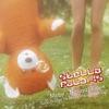Natural Blues (Lulu Rouge vs. Stella Polaris Remix) - Single, Moby