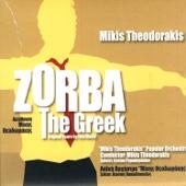 Horos Tou Zorba (I) / Zorba's Dance