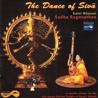 The Dance of Shiva – Sudha Raghunathan