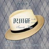 Tokino Sugiyuku Mamani[Originally Performed by Kenji Sawada]