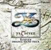 Ys SEVEN オリジナルサウンドトラック